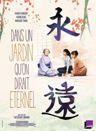 DANS UN JARDIN QU'ON DIRAIT ETERNEL / Drame / Japonais, 1h40